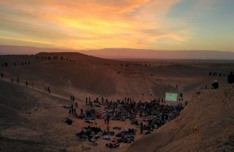 2015-10-22 בובימדבר – נחל נמיה