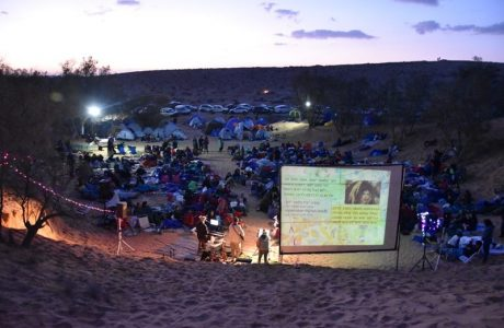 2017-05-19 בוביזמר במדבר